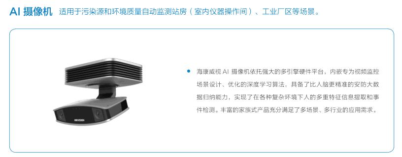 QQ图片20200103133619.png